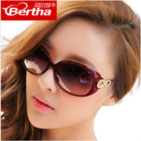Fashion Female Polarized Sunglasses